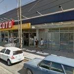 Sancióna comercios de San Martín por ofrecer productos vencidos ypublicidad engañosa
